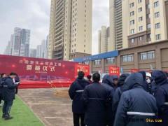 南京地铁6号线、沈阳地铁3号线正式开工建设!