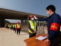广东:多措并举,广东交通集团在建项目陆续复工