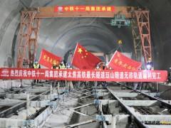 太焦高铁全线最长隧道无砟轨道率先完工
