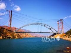云南:国内首座最大跨径无推力钢箱系杆拱大桥主体工程完工