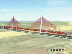 山东:济南黄河公路大桥扩建工程拟8月底开工