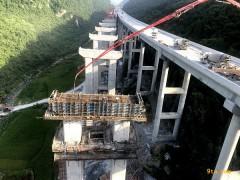 重庆:渝黔高速公路扩能荷包溪特大桥下部结构施工完成