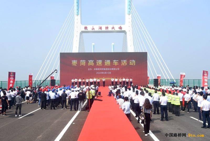 山東:日照(嵐山)至菏澤公路棗莊至菏澤段正式通車運營