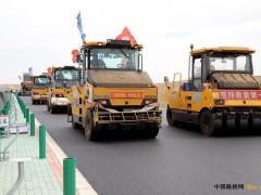 寧夏:1-7月公路水路交通固定資產投資72.2億元
