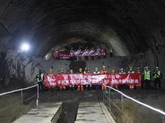 印尼雅万高铁首座千米级隧道贯通