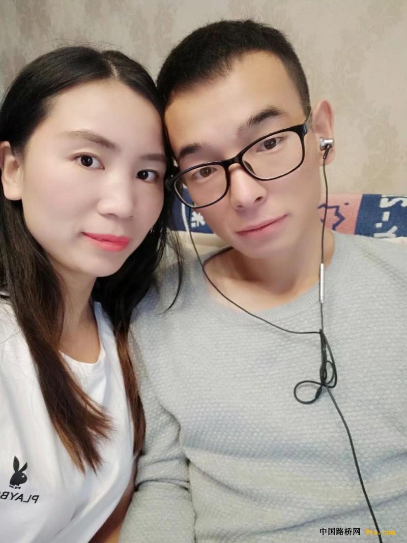 闫珍珍和孔东的生活照