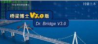 桥梁博士3.03安装程序+破解补丁